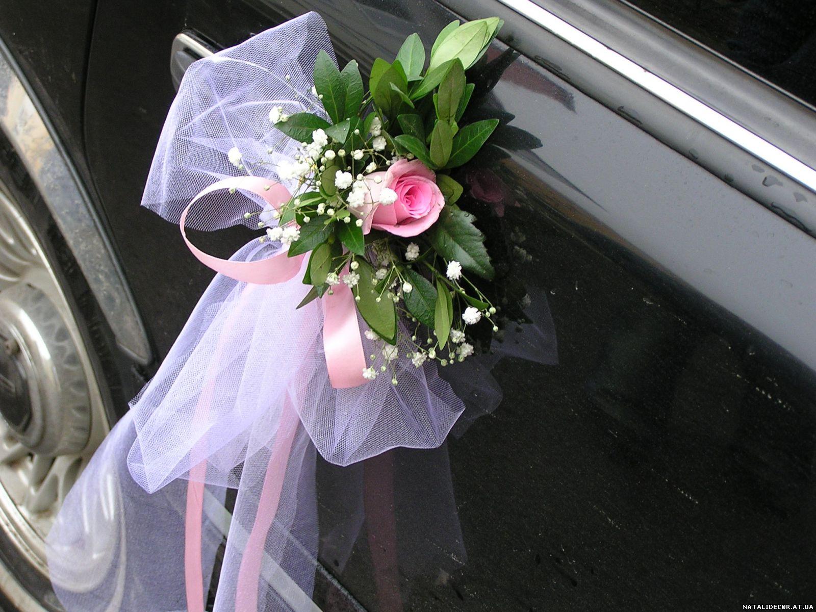 Букет на свадьбу на машину